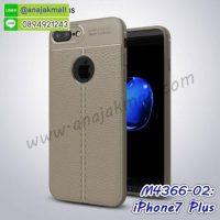 M4366-02 เคสยางกันกระแทก iPhone7 Plus สีเทา
