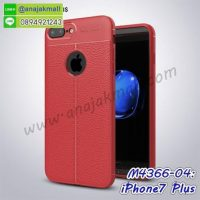 M4366-04 เคสยางกันกระแทก iPhone7 Plus สีแดง