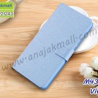 M4379-03 เคสฝาพับ Vivo Y37 สีฟ้า