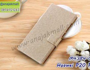 M4384-02 เคสหนังฝาพับ Huawei P20 Pro สีทอง