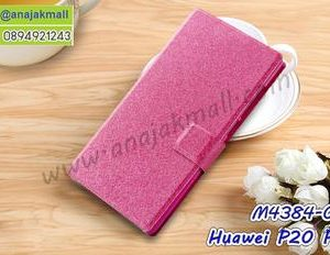 M4384-04 เคสหนังฝาพับ Huawei P20 Pro สีกุหลาบ