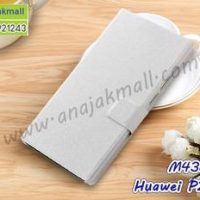 M4384-05 เคสหนังฝาพับ Huawei P20 Pro สีขาว