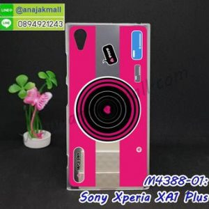 M4388-01 เคสแข็ง Sony Xperia XA1 Plus ลาย Pink Camera