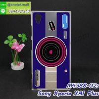 M4388-02 เคสแข็ง Sony Xperia XA1 Plus ลาย Blue Camera