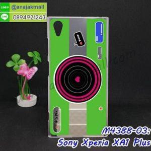 M4388-03 เคสแข็ง Sony Xperia XA1 Plus ลาย Green Camera