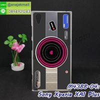 M4388-04 เคสแข็ง Sony Xperia XA1 Plus ลาย Grey Camera