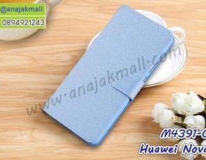 M4391-03 เคสฝาพับ Huawei Nova3i สีฟ้า
