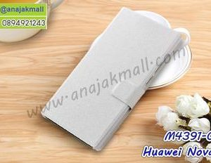 M4391-05 เคสฝาพับ Huawei Nova3i สีขาว