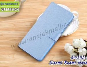 M4392-03 เคสฝาพับ Xiaomi Redmi Note4/Note4X สีฟ้า