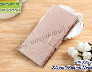 M4392-06 เคสฝาพับ Xiaomi Redmi Note4/Note4X สีชมพูอ่อน
