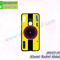 M4411-01 เคสแข็งดำ Xiaomi Redmi Note5 ลาย Yellow Camera