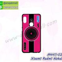 M4411-02 เคสแข็งดำ Xiaomi Redmi Note5 ลาย Pink Camera