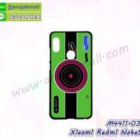 M4411-03 เคสแข็งดำ Xiaomi Redmi Note5 ลาย Green Camera
