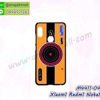 M4411-04 เคสแข็งดำ Xiaomi Redmi Note5 ลาย Orange Camera