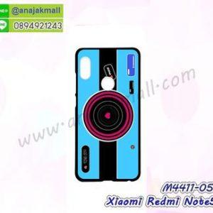 M4411-05 เคสแข็งดำ Xiaomi Redmi Note5 ลาย Sky Camera