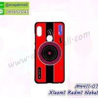 M4411-07 เคสแข็งดำ Xiaomi Redmi Note5 ลาย Red Camera