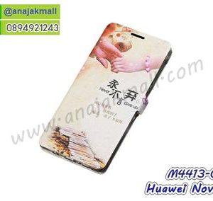 M4413-01 เคสฝาพับ Huawei Nova3 ลาย Never Give Up