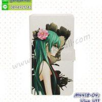 M4418-04 เคสฝาพับ Vivo V11 ลาย Anime04