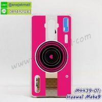 M4439-01 เคสแข็ง Huawei Mate9 ลาย Pink Camera