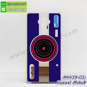 M4439-02 เคสแข็ง Huawei Mate9 ลาย Blue Camera