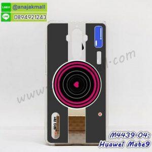 M4439-04 เคสแข็ง Huawei Mate9 ลาย Grey Camera