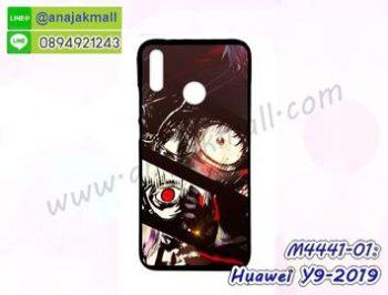 M4441-01 เคสยาง Huawei Y9 2019 ลาย Eye X01