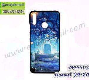 M4441-02 เคสยาง Huawei Y9 2019 ลาย Door X11