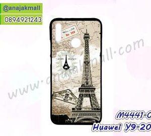 M4441-03 เคสยาง Huawei Y9 2019 ลายหอไอเฟล