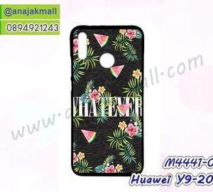 M4441-04 เคสยาง Huawei Y9 2019 ลาย Flower X01