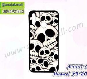 M4441-05 เคสยาง Huawei Y9 2019 ลาย Skull II