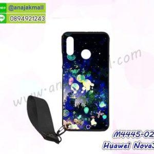 M4445-02 เคสยาง Huawei Nova3 ลาย BX08 พร้อมสายคล้องมือ