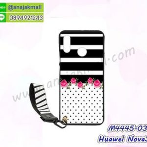 M4445-03 เคสยาง Huawei Nova3 ลาย Flower V04 พร้อมสายคล้องมือ