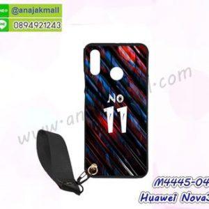 M4445-04 เคสยาง Huawei Nova3 ลาย Number11 พร้อมสายคล้องมือ