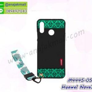 M4445-05 เคสยาง Huawei Nova3 ลาย Green Luxury พร้อมสายคล้องมือ