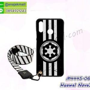 M4445-06 เคสยาง Huawei Nova3 ลาย Black02 พร้อมสายคล้องคอ