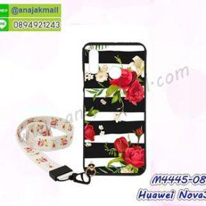 M4445-08 เคสยาง Huawei Nova3 ลาย Flower V03 พร้อมสายคล้องคอ