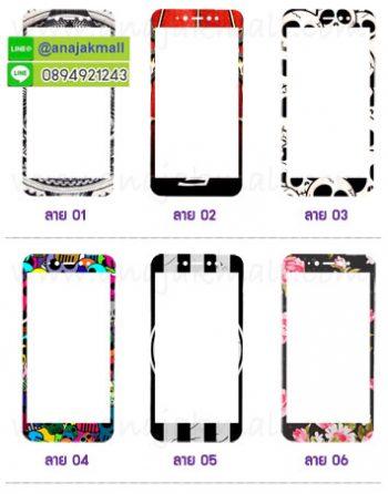 MS37-01 ฟิล์มกระจกนิรภัย Xiaomi Redmi Note5a Prime/Note5a ลายการ์ตูน (เลือกลาย)