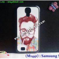 M1441-01 เคสแข็ง Samsung Galaxy S4 ลาย Don