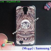M1441-02 เคสแข็ง Samsung Galaxy S4 ลาย Black Eye