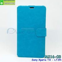 M216-03 เคสหนังฝาพับ Sony Xperia TX - LT29i สีฟ้า