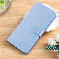 M4039-03 เคสฝาพับ iPhoneX สีฟ้า