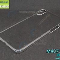 M4073-01 เคสแข็งใส iPhoneX