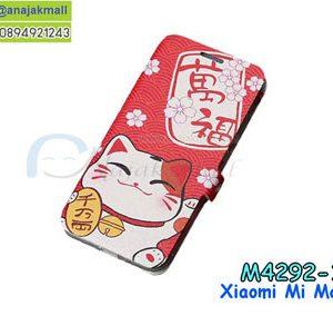 M4292-12 เคสฝาพับ Xiaomi Mi Max3 ลายแมวกวัก T02