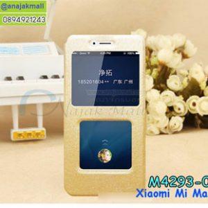 M4293-01 เคสฝาพับโชว์เบอร์ Xiaomi Mi Max3 สีทอง