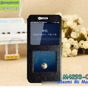 M4293-02 เคสฝาพับโชว์เบอร์ Xiaomi Mi Max3 สีดำ