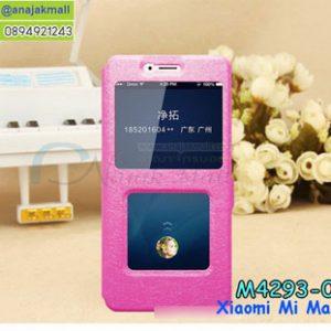 M4293-03 เคสฝาพับโชว์เบอร์ Xiaomi Mi Max3 สีชมพู