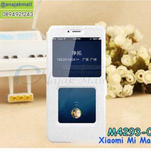 M4293-04 เคสฝาพับโชว์เบอร์ Xiaomi Mi Max3 สีขาว