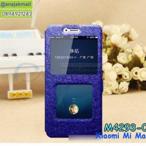 M4293-05 เคสฝาพับโชว์เบอร์ Xiaomi Mi Max3 สีน้ำเงิน