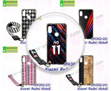 M4362 เคสยาง Xiaomi Redmi Note5 ลายการ์ตูน พร้อมสายคล้อง (เลือกลาย)