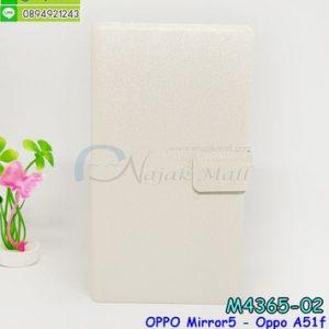 M4365-02 เคสหนังฝาพับ OPPO Mirror5 สีขาว
